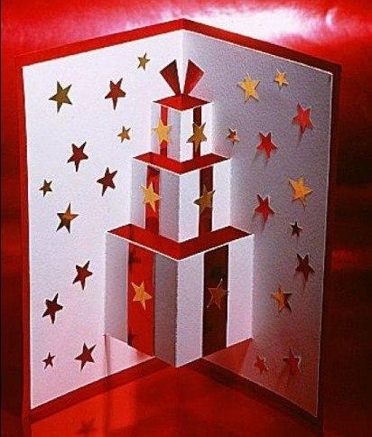 Tarjeta de Navidad con cajas de regalos