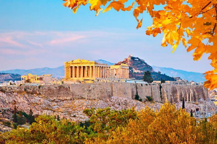 Escapada económica europa Atenas, Grecia
