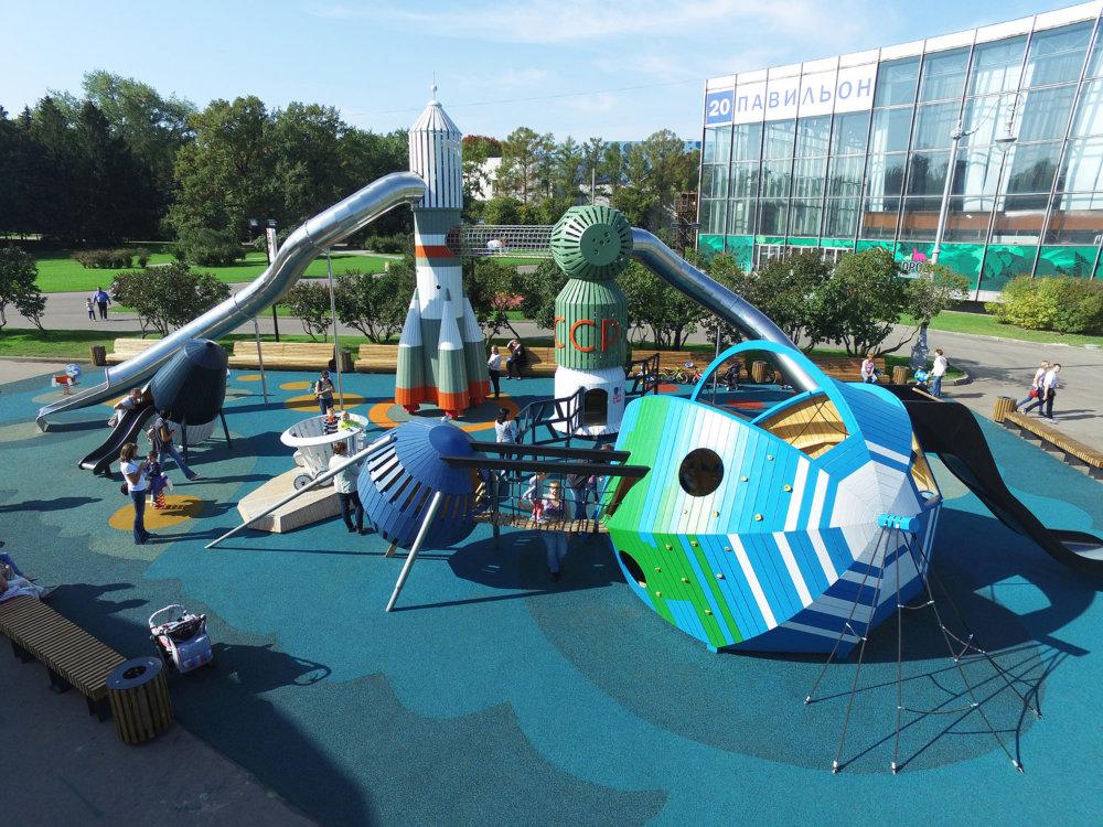 Parque infantil danes Cosmos 1
