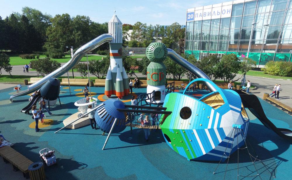 Parque infantil danes Dammen